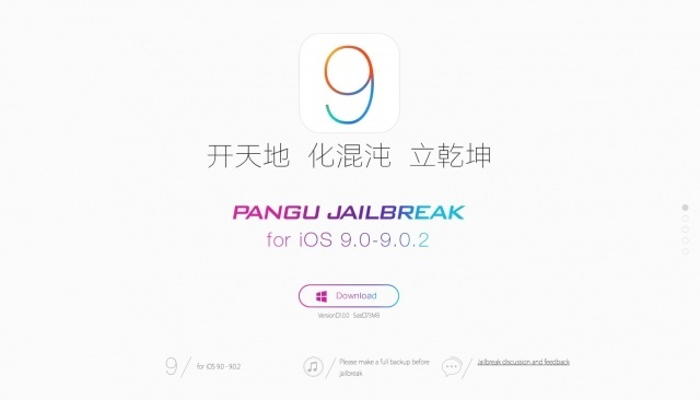 Where to Download (mega links) Pangu Jailbreak – Apple Tech Newsy